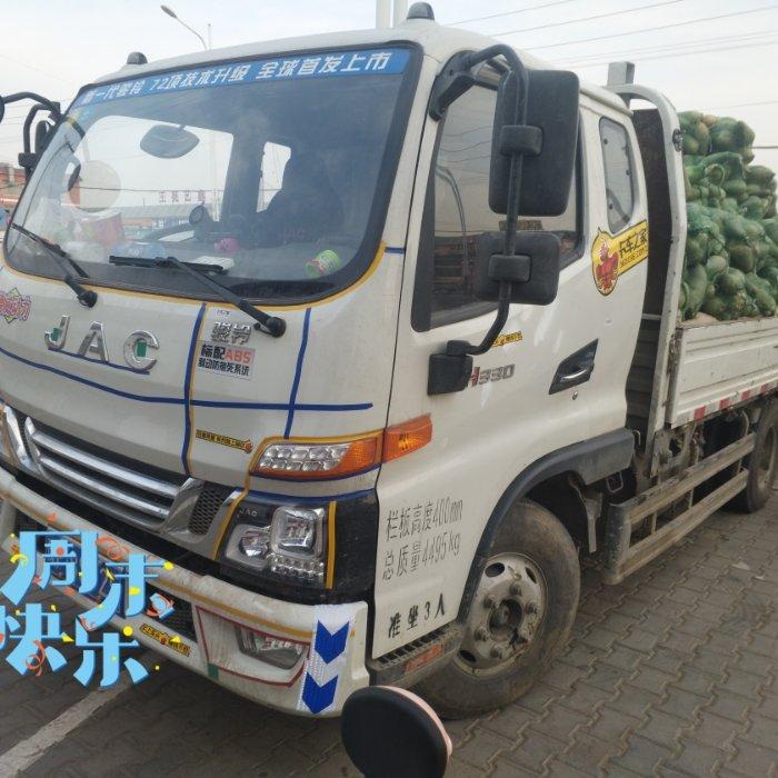 江淮 骏铃V6 170马力 4.18米单排仓栅式轻卡(HFC5100CCYP91K1C2V)