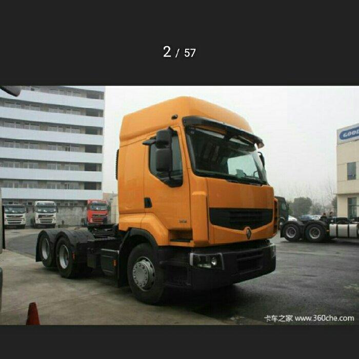 东风商用车 天龙VL重卡 420马力 8X4 9.6米栏板载货车(法士特)(DFH1310A3)