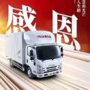 江西五十铃 翼放ES5 标准版 170马力 4.08米单排厢式轻卡(国六)(JXW5060XXYCDJ2)