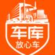 车库-杨成斌2
