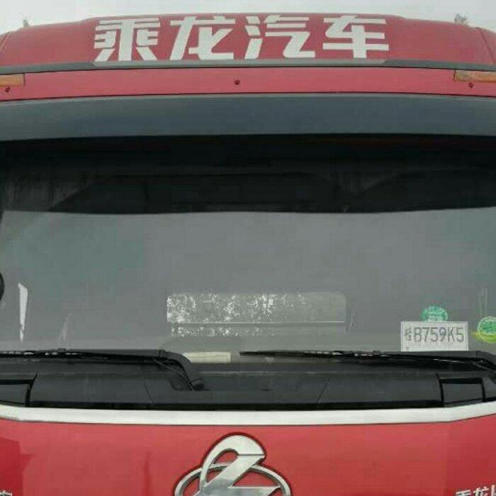 东风 多利卡L 109马力 4.2米排半厢式轻卡