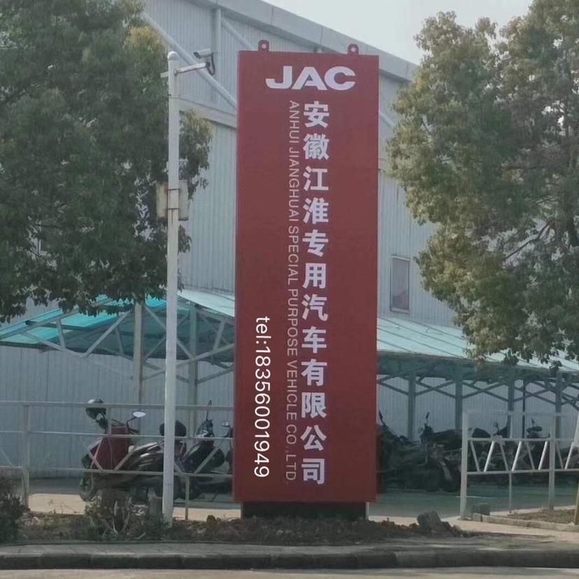 江淮 格尔发A5W重卡 轻量化版 480马力 4X2牵引车(HFC4181P1K7A38S2V)