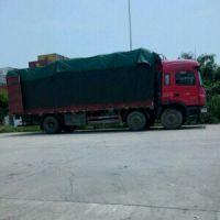 中国重汽HOWO G5X中卡 220马力 6.75米排半仓栅式载货车(国六)(ZZ5187CCYK521DF1)