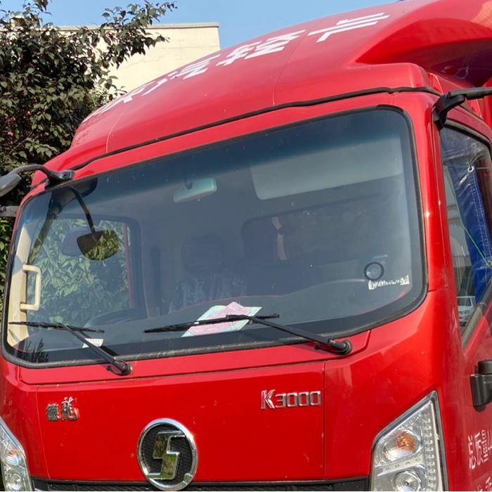 陕汽轻卡 德龙K3000 标配版 160马力 4.18米单排仓栅式轻卡(YTQ5040CCYKK331)