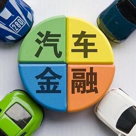 磁县信远运输有限公司