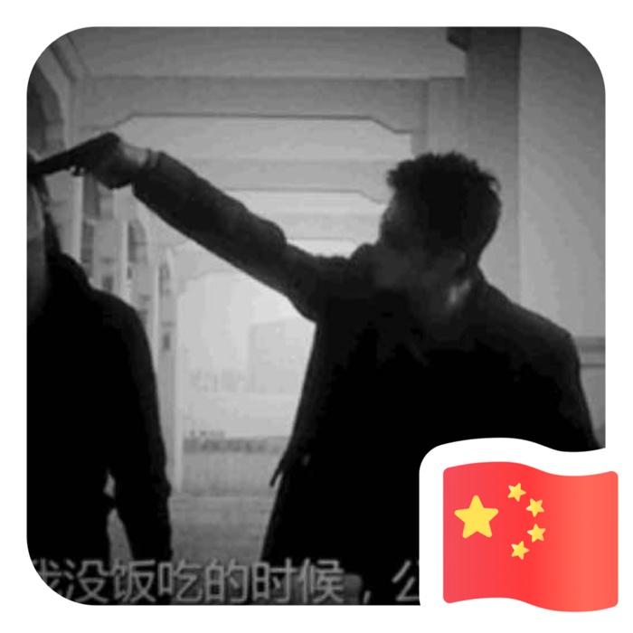 关注中国第一汽车人