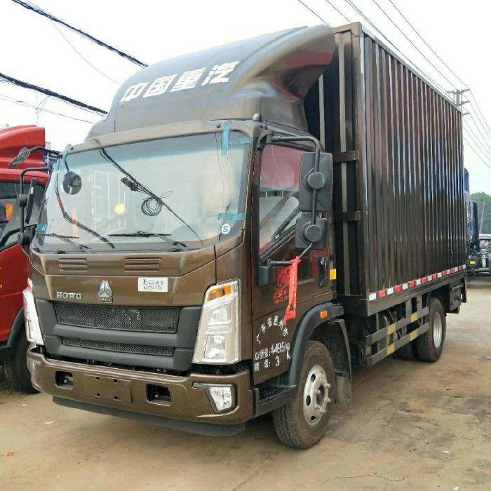 中国重汽HOWO G5X中卡 220马力 4X2 6.75米排半仓栅式载货车(ZZ5187CCYG521DE1)