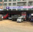 中国重汽成都商用车 力狮 220马力 6X2 4.7米自卸车(CDW3240A1R5)